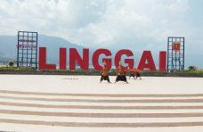 Tari Rampak Saayun SMPN 1 Tanjung Raya Wakili Agam di FLS2N Provinsi Sumbar