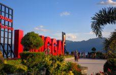 Kunjungan Wisatawan dan Okupansi Hotel di Agam Naik di Akhir Tahun